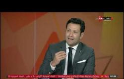 محمد أبو العلا: إضاعة الزمالك للفرص في المباريات قد يكون بسبب إقتناع اللاعبين بضياع بطولة الدوري