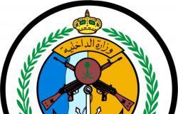 """""""حرس الحدود"""" يستلم قيادة قوة الواجب المختلطة (152) من البحرية الأردنية"""