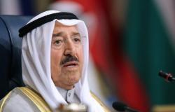الكويت.. الديوان الأميري ينفي شائعة وفاة أمير البلاد