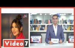 مفاجأة حمو بيكا لعروسته وحفل سميرة سعيد ورسالة شيرين لجمهورها ومسلسل محمد رمضان #الشعب_معاك_ياريس