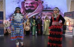 """السعودية """"كنداسة"""" تنظم معرضاً للأزياء التراثية بمناسبة اليوم الوطني بجدة"""