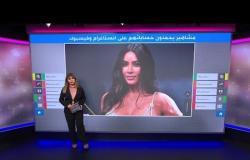 لماذا جمدت كيم كارداشيان حساباتها على انستاغرام وفيسبوك؟