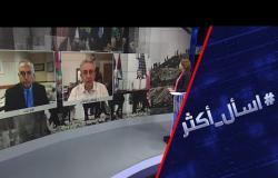 السعودية وإسرائيل.. لماذا يرجح ترامب التطبيع