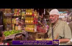 """مساء dmc - """"حسن الإسكندراني"""" فنان الشارع الباحث عن معاش من أجل توفير نفقات المعيشه لأبنائه"""