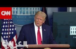 مدير CDC: أمريكا لن تحصل على لقاح قبل منتصف 2021.. وترامب يعارض