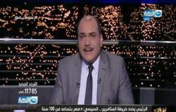 اخر النهار | الباز لن نسمح كمصريين بخطف البلد وتخريبها مرة أخرى