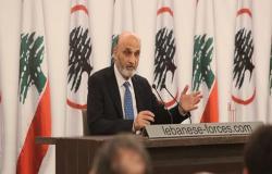 جعجع ينتقد بحدة مطالبة حزب الله باختيار وزير المال اللبناني