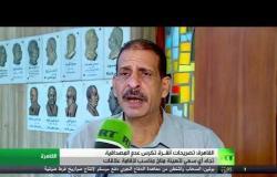 القاهرة وأنقرة.. خلافات وحوار مشروط