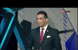 """ملعب ONTime - إجابات قوية من """"شادي محمد """" في فقرة الماتش بضيافة (سيف زاهر)"""