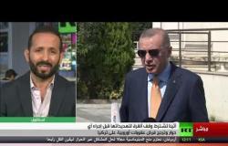 ردوغان: نمنح الدبلوماسية مجالا لحل الخلافات
