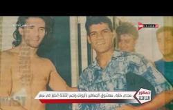 جمهور التالتة - مجدي طلبه معشوق جماهير اليونان ونجم الثلاثة الكبار في مصر