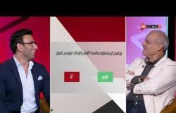 جمهور التالتة - إجابات نارية من مجدي طلبه على السبورة .. التدريب في مصر بالواسطة والمحسوبية