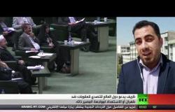 ظريف يدعو العالم للتصدي للعقوبات ضد إيران