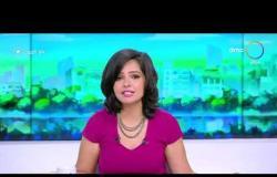8 الصبح - الأوقاف تعلن افتتاح 77 مسجدا في 13 محافظة الجمعة المقبل