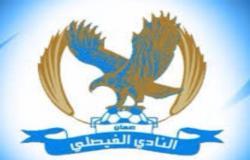 الاردن : انباء عن اصابة 3 لاعبين من الفيصلي بكورونا