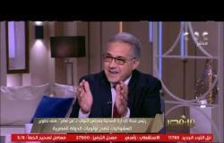 التجربة المصرية في تطوير العشوائيات حصلت على إشادات دول العالم   من مصر