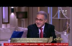 رئيس لجنة الإدارة المحلية بمجلس النواب يوضح كيف ساهمت تسهيلات الدولة بملف التصالح   من مصر