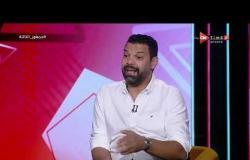 جمهور التالتة - ك. عبد الظاهر السقا يكشف كواليس رحيله من المصري.. وسبب الخلاف مع طارق العشري