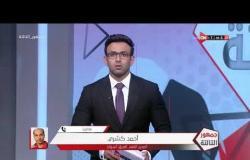 جمهور التالتة - أحمد كشري يتحدث عن أداء فريقه في الدوري.. ويعلق: ايه المانع ان أكسب الزمالك