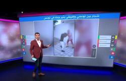 فيديو من تونس لشجار عنيف بين رجل تونسي وآخر أفريقي