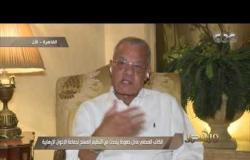 الكاتب الصحفي عادل حمودة يتحدث عن العلاقات المشبوهة لتنظيم الإخوان الإرهابي | من مصر