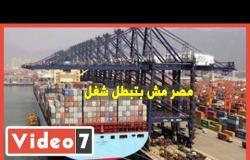 """""""مصر مش بتبطل شغل"""".. أزمة كورونا لم تؤثر على عجلة الإنتاج"""