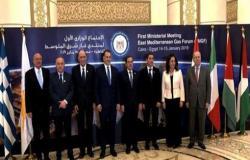 """يضم الاردن و6 دول.. إطلاق """"منتدى غاز شرق المتوسط"""" رسميا الثلاثاء"""