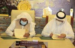 جمعية إكرام وصحة مكة يوقعان اتفاقية لتعزيز الأمن الغذائي وتنفيذ المبادرات الخيرية