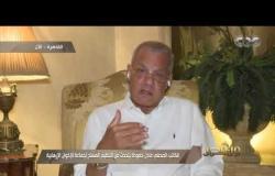 الكاتب الصحفي عادل حمودة يتحدث عن التنظيم المسلح لجماعة الإخوان الإرهابية | من مصر