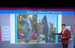 منحوتة لرأس حصان في سوريا وشبيهتها في لندن يتسببان بسخرية على مواقع التواصل