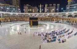 تعرَّف على آلية التسجيل لأداء العمرة أو الصلاة في المسجد الحرام والروضة الشريفة