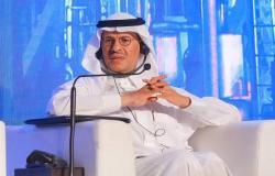 """السعودية تترأس اجتماعين وزاريين لمؤتمر الطاقة النظيفة ومبادرة """"مهمة الابتكار"""""""