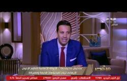 الأبواق الإعلامية لتنظيم الإخوان الإرهابي تروج لفيديوهات قديمة ومفبركة  | من مصر