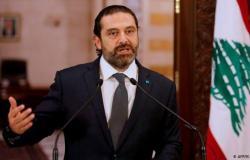 """فرنسا تؤيد مقترح """"الحريري"""" لإنهاء أزمة تشكيل الحكومة اللبنانية"""