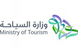 بالرغم من جائحة كورونا.. جهود كبيرة للسياحة السعودية ومشاريع عملاقة لاستقطاب سياح الداخل والخارج