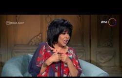 """صاحبة السعادة - إسعاد يونس بتعرض قصة عربية الكبدة الشهيرة """"عز المنوفي"""""""