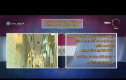 مساء dmc - كيفية تشكيل القائمة الانتخابية لمجلس النواب وتمثيل الفئات