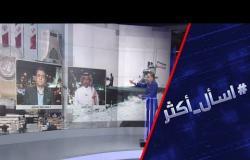 الملك سلمان يهاجم إيران.. نذر حرب في الخليج؟