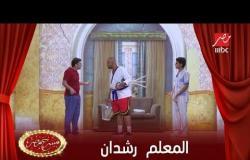 أول ظهور للمعلم رشدان في مسرح مصر