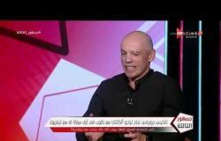تاكيس جونياس عن تدريب منتخب مصر: يجب ان تكون تدربت في الأهلي أو الزمالك لتنجح مع المنتخب