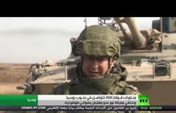 محاكاة معركة مع عدو مفترض في ضواحي فولغوغراد ضمن مناورات قوقاز-2020