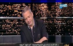 آخر النهار| تامر أمين يستعرض قانون مد فترة التصالح على مخالفات البناء بالتفصيل