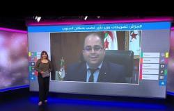 """""""احنا مش في الصحرا"""" وزير جزائري يغضب سكان الجنوب بتصريحاته"""