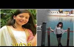 """8 الصبح - رفيدة ياسر المدني أصغر مذيعة في 8 الصبح.. """"تقرير"""""""