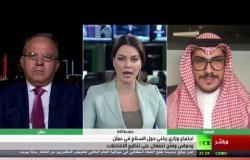 اجتماع رباعي في عمان حول عملية السلام في الشرق الأوسط - تعليق أمجد طه وسلطان الحطاب
