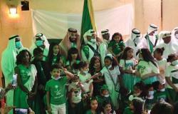 """شاهد .. جمعية """"كيان للأيتام"""" تحتفل باليوم الوطني الـ90 وسط إجراءات احترازية"""