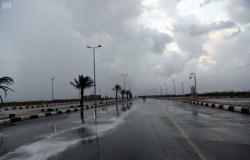 """""""الأرصاد"""": أمطار رعدية على جازان"""