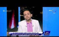 مصر تستطيع - مطار هلسنكي يستخدم الكلاب  للكشف عن فيروس كورونا تميهدا لتعميم التجربة في المستشفيات