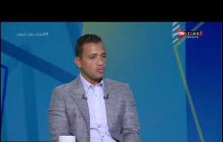 ملعب ONTime - سامي قمصان: كارتيرون يجيد التعامل في أفريقيا ونفسيا مع اللاعبين