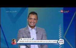 ملعب ONTime - مداخلة سعد سمير لاعب الأهلي مع أحمد شوبير في وجود سامي قمصان مدرب النادي الأهلي